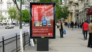 Рекламная конструкция Сити-Формат \ 1+1 \ 6+0 \ 6+1 \ 6+6